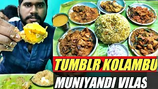 Muniyandi Vilas | Food Review Tumbler Kolambu🔥