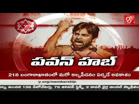 Pawan Kalyan Janasena 'IT HUB' Launch Full Event Exclusive Video | 99TV