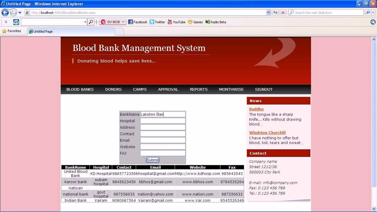 Blood Bank Management System Youtube