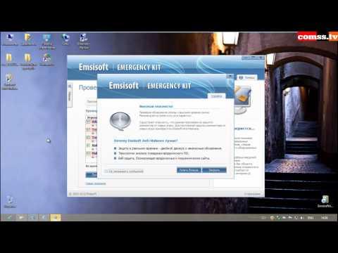 Тестирование детекта Emsisoft Anti-Malware 7.0 на базе 292699 malwares