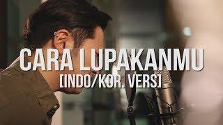 Download Lagu CARA LUPAKANMU - GISEL VERSI KOREA Gratis STAFABAND