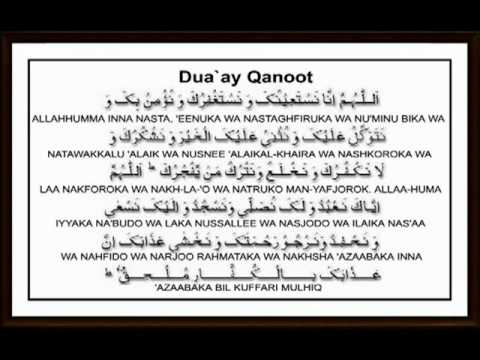 Dua`ay Qanoot  for Salat Al-Witr - After Salat-ul-Isha