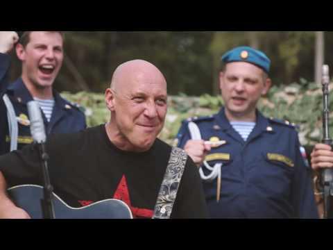 Денис Майданов - клип ВДВ (Парк Патриот)