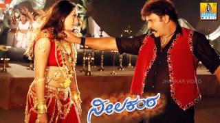 Neelakanta I Kannada Film Audio Jukebox I Ravichandran, Namitha