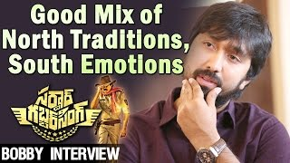 good-mix-of-north-traditions-and-south-emotions-in-sardargabbarsingh-director-bobby-ntv