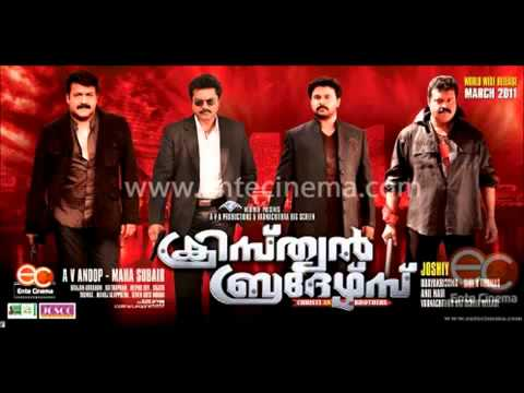 Karthave Nee Kalpichappol -christian Brothers Malayalam Movie Song (hd) video