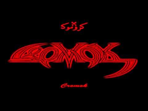 Cromok - misty