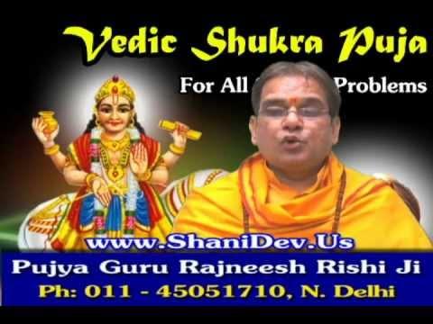 Shukravar Vrat - Maa Santoshi Vrat Vidhi Vidhan by Pujya Guru...