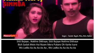 Aankh Mare Ladki Aankh Marey || Simba Movie || Full Hd Lyrics