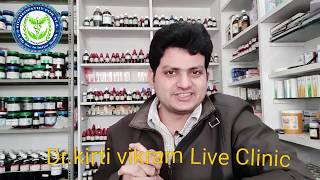 Dr kirti vikram singh LIVE CLINIC ASK UR PROBLEM# 611 24/1/2019