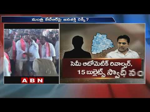 మంత్రి KTR ఫై జనశక్తి రెక్కీ | Janashakti Member in Police Custody | ABN Telugu
