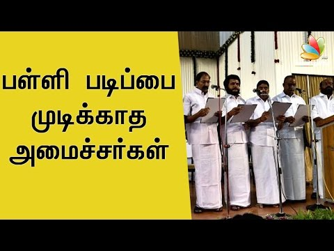 plus 2 kooda theraadha tamilaga amaichargal tamil news, tamil political news video