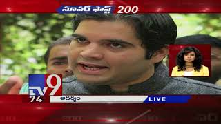 Super Fast 200 || Speed News || 20-11-2017