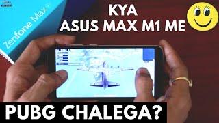 PUBG Game Sample in ASUS MAX M1 Rs.7499