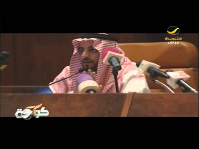 تقرير عن قضية لجنة الإحتراف والإعلامي عبدالعزيز المريسل