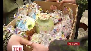 На передову з Броварів приїхали перші паски до Великодня - (видео)