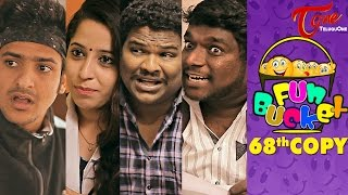 Fun Bucket | 68th Copy | Funny Videos | by Harsha Annavarapu | #TeluguComedyWebSeries