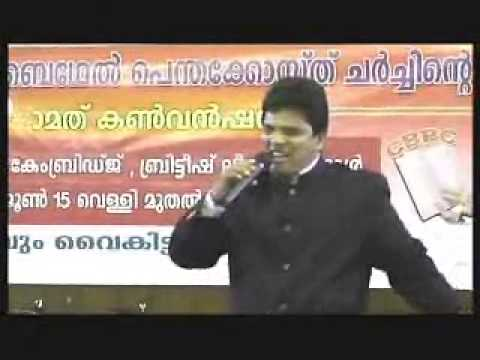 Jonah -malayalam Christian Message By   Pr.k. A. Abraham video