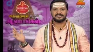 Arputham Tharum Alayangal - Episode 193  - July 4, 2015 - Webisode