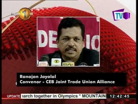 ceb trade unions lau|eng