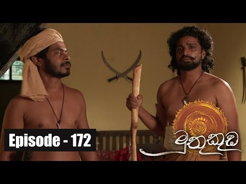 Muthu Kuda | Episode 172 03rd October 2017
