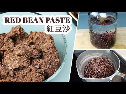 red bean dating