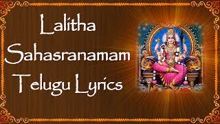 LALITHA SAHASRANAM - TELUGU LYRICS - The Divine - BHAKTHI - DEVOTIONAL LYRICS