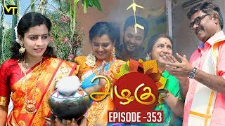 Azhagu - Tamil Serial | அழகு | Episode 353 | Sun TV Serials | 18 January 2019 | Revathy | VisionTime