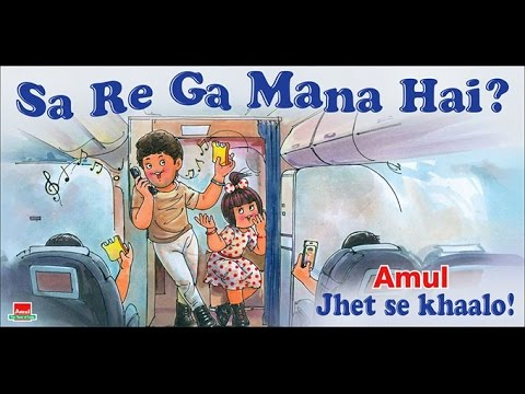 Amul's Topical Ad About The Sonu Nigam Controversy!