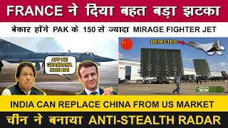Indian Defence News:Huge Loss For Pak,China Anti stealth radar can detect F-22 & F-35 (Ac China)