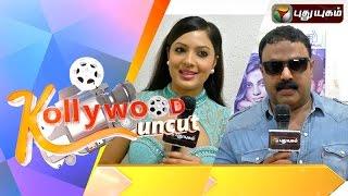 Kollywood Uncut 23-11-2015 Puthuyugam Tv