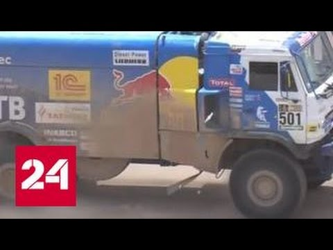"""Триумф российских гонщиков на ралли-рейде """"Дакар"""""""