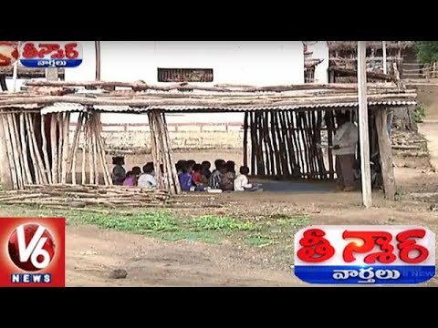 Government School Running In Cow Shed In Adilabad District | Teenmaar News | V6 News