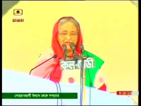 PM Sheikh Hasina Speaks on UNESCO recognition of  Bangabandhu's 7th March speech