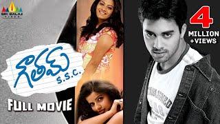 Gautam SSC Telugu Full Movie | Latest Telugu Full Movies | Navadeep, Sindhu Tolani, Madhu Sharma