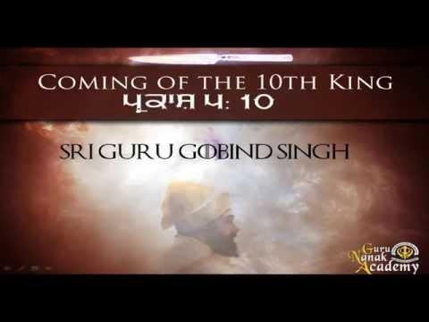 Prakash Sri Guru Gobind Singh - Bhai Pardeep Singh (English Katha)