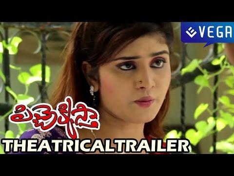 Pichekkistha Movie Trailer - Latest Telugu Movie Trailers 2014 video