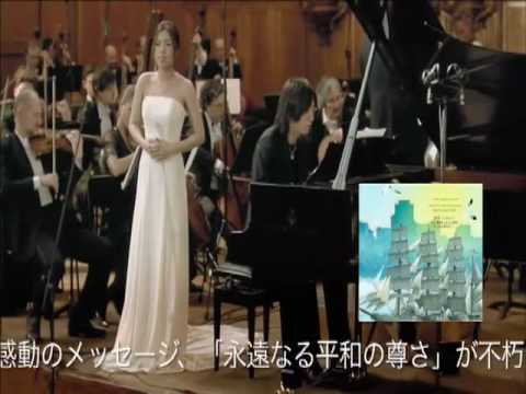 YUNA ITO -