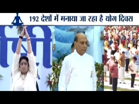 International Yoga Day: Rajnath Singh, Vasundhara Raje, Uma Bharti Perform Yoga
