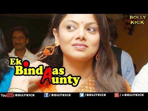 Ek Bindaas Aunty - Hindi Movie 2014 Official Trailer   Swati Verma   Movie Trailer