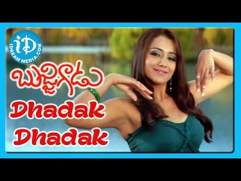 Dhadak Dhadak Song - Bujjigadu Movie Songs - Prabhas - Trisha Krishnan - Sanjana - Mohan Babu