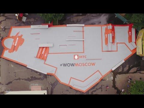 Строительство скейт плазы МТС на ВДНХ в рамках проекта #wowmoscow