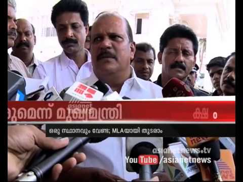 Chief Whip PC George responses to media after meet CM