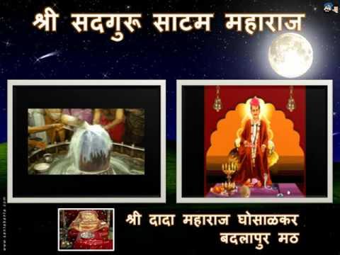 Shri Sadguru Satam Maharaj
