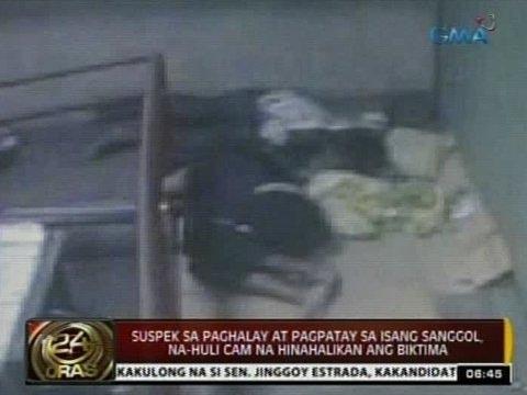 24 Oras: Suspek sa paghalay at pagpatay sa isang sanggol, na-huli cam na hinahalikan ang biktima