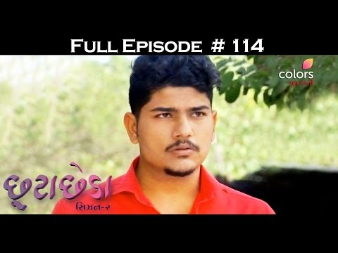 Chhuta Chheda - Season 2 - 25th March 2017 - છૂટાછેડા - Full Episode