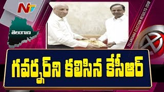 KCR Meets Governor Narasimhan at Raj Bhavan | #TelanganaElectionResults | NTV