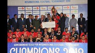 Bangabandhu Gold Cup Final 2018: Palestine 0(4) - 0(3) Tajikistan | Full Match Highlights
