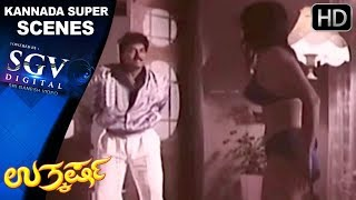 Devaraj chases a girl in Swimwear - Uthakrasha Movie | Kannada Scenes Love Scenes