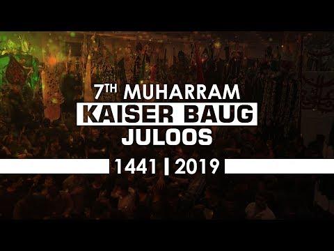 07 Muharram | Mehandi | Kesar Baug Ghash | 1441 Hijri (2019)